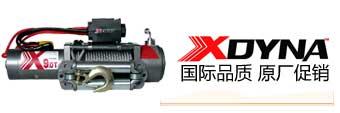 Xdyna X10.0专业汽车绞盘