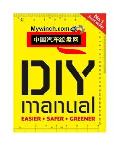 Xdyna DIY=